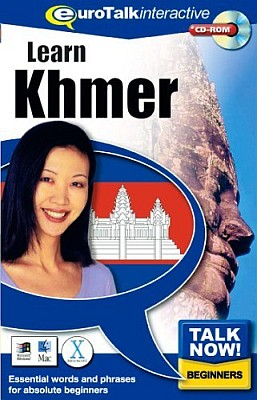 Talk Now! Cambodian CD ROM Language Course.
