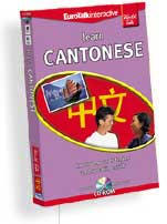 World Talk, Cantonese CD ROM Language Course.