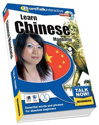 Talk Now! Chinese CD ROM Language Course.