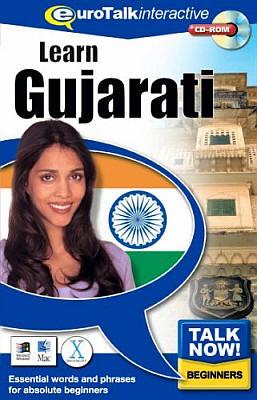 Talk Now! Gujarati CD ROM Language Course.