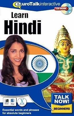 Talk Now! Hindi CD ROM Language Course.