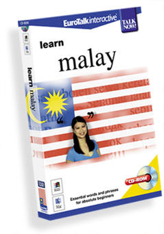 Talk Now! Malaysian CD ROM Language Course.