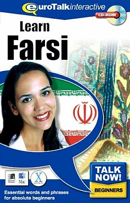 Talk Now! Farsi CD ROM Language Course.