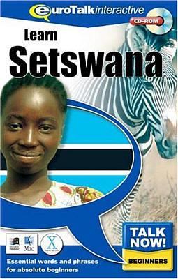 Talk Now! Setswana CD ROM Language Course.