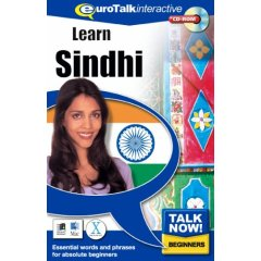 Talk Now! Sindhi CD ROM Language Course.