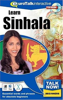 Talk Now! Sri Lankan (Sinhala) CD ROM Language Course.