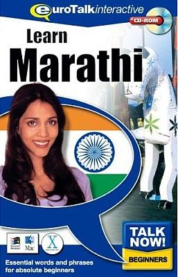 Talk Now! Marathi CD ROM Language Course.