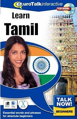 Talk Now! Tamil CD ROM Language Course.