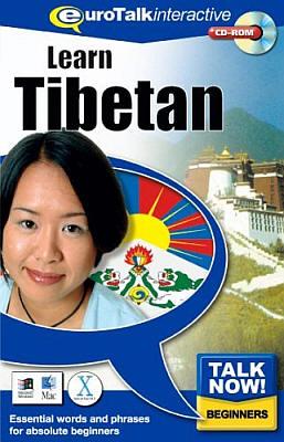 Talk Now! Tibetan CD ROM Language Course.