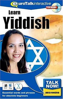 Talk Now! Yiddish CD ROM Language Course.