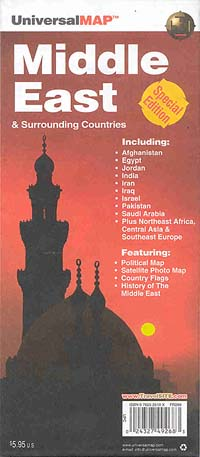 Middle East Road and Tourist Map.