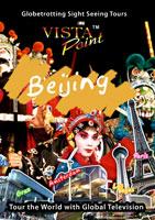 Beijing - Travel Video.