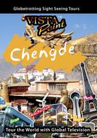 Chengde - Travel Video.