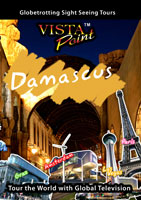 Damascus Syria - Travel Video.