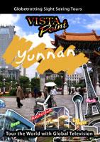 Yunnan - Travel Video.