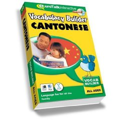 Cantonese Vocabulary Builder CD ROM Language Course.