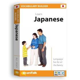 Japanese Vocabulary Builder CD ROM Language Course.