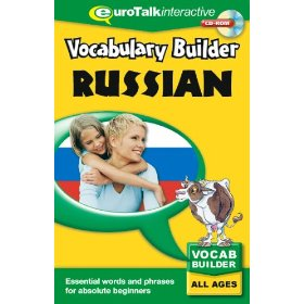 Russian Vocabulary Builder CD ROM Language Course.