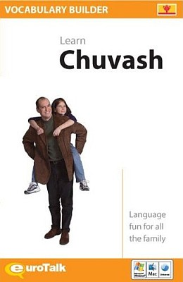 Chuvash Vocabulary Builder CD ROM Language Course.