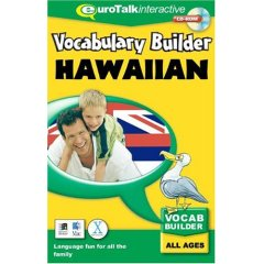 Hawaiian Vocabulary Builder CD ROM Language Course.