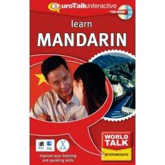 World Talk, Chinese CD ROM Language Course.