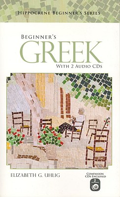 Greek, Beginner's Audio CD Language Course.