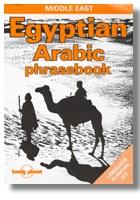 Egyptian Language Phrasebook.