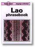 Lao Language Phrasebook.
