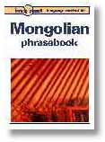 Mongolian Language Phrasebook.
