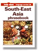 South-East Asia Phrasebook.